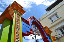 "The entrance to Jalan Somba Opu, a street full of gold shops, and souvenir ""Oleh Oleh"" shops."